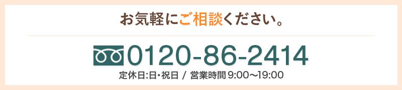 contact_tel